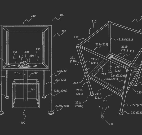 特許について